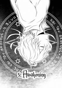 A Deal With Lucifer Chapter 5: Awakening