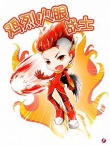 Rooster Superhero - Featured on Lian He Zao Bao (联合早报).