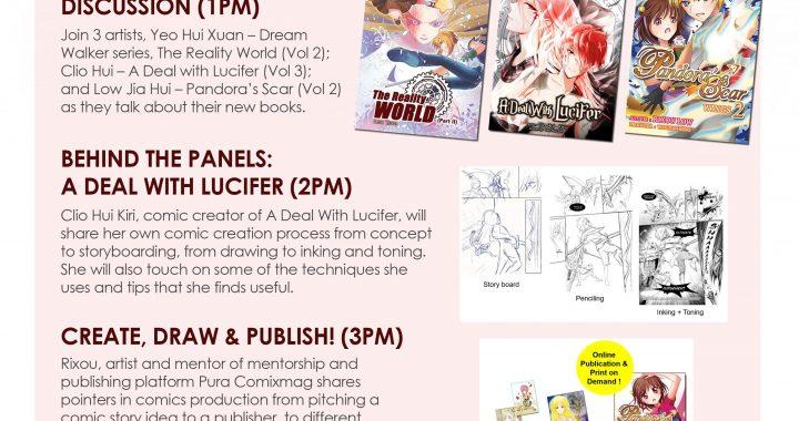 comics talk book launch